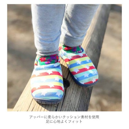 [Pre Order] Japan SkippOn Chirldren's Casual Funtional Shoes (NEW 2019!Upgraded)