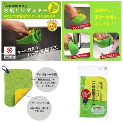 【Ready Stock 】Japan Marna Sponge 日製雙面清洗菜瓜布 ( 橢圓形/抹布型) #柔妈咪强力推荐