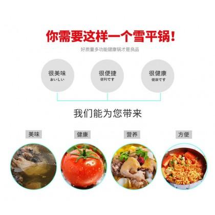 【Ready Stock 】日本珍珠金属日制IH不锈钢双口雪平锅-13cm/18cm/20cm/22cm