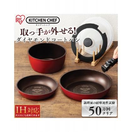 【Ready Stock 】IRIS OHYAMA DIAMOND COATING NON STICK COOKWARE SET(6 Pcs)